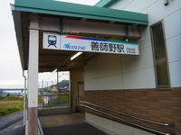 R0010911.JPG