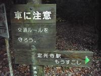 R0011127.JPG