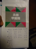 R0010582.JPG