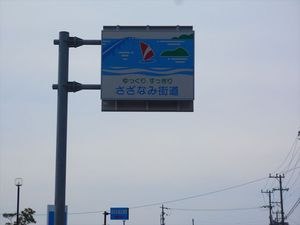 RIMG0069_R.JPG