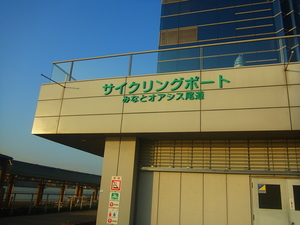 RIMG0095.JPG
