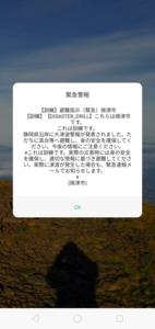 Screenshot_2019-03-10-09-04-01-63.png