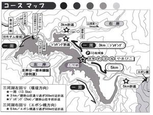 mikawakoko-su.jpg